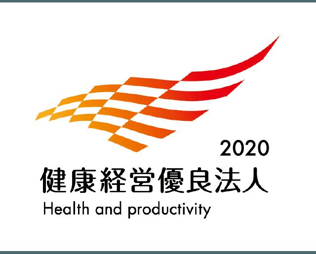 健康経営優良法人logo