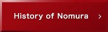 History of Nomura